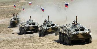 آغاز رزمایش «سنتر-2019» روسیه