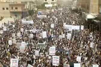 برگزاری تظاهرات ضد سعودی در «الحدیده» یمن