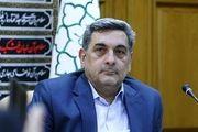 آغاز جذب نیرو در شهرداری تهران با آزمون دستیاری