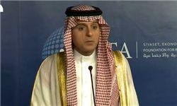 سفیر جدید عربستان در بغداد مشخص شد