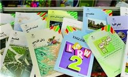 افزایش قیمت کتابهای درسی