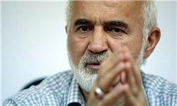 الزامی بودن رعایت نظرات مجمع تشخیص مصلحت را به مجلس تذکر دهید