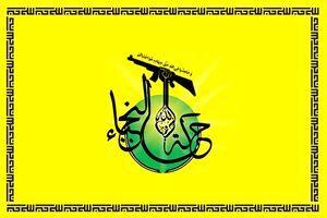 تشکر جنبش نجبا عراق از پاسخ موشکی ایران