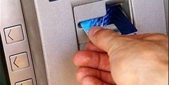 افزایش سقف برداشت نقدی خودپردازهای بانکی