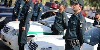 هشدار پلیس پیشگیری درباره 3 روز تعطیلی