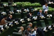 مجلس از مذاکرات ایران و روسیه درباره دریای خزر اطلاع دارد؟