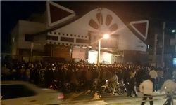 تجمع اعتراضآمیز در کنسرت همایون شجریان