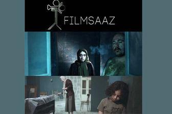 ۲ فیلم کوتاه ایرانی در راه جشنواره هندی
