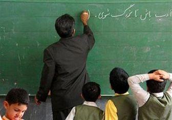 حضور ۶ هزار سرباز معلم را در آموزش و پرورش