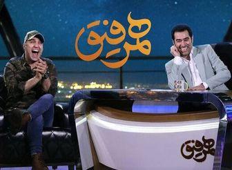 روایت موضوعی در «همرفیق» شهاب حسینی که خبرساز شد