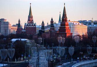 در مورد شهرسامارا در روسیه بشتر بدانید