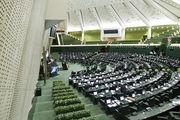 تهیه گزارش مجلس به قوه قضاییه