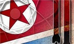 دردسرهای کره شمالی برای رئیس جمهور آینده آمریکا