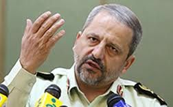 امسال امنترین سال جمهوری اسلامی ایران