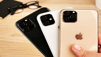 قیمت جدیدترین گوشی های موبایل اپل در بازار چقدر است؟