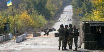 اوکراین از آغاز عقبنشینی نظامیان خود از مناطق شرقی خبر داد