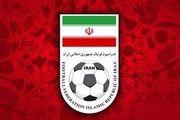 سانسورهای ناتمام فدراسیون فوتبال!