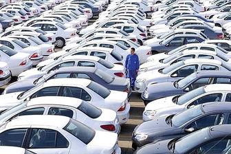 آدرسهای غلط در بازار خودرو