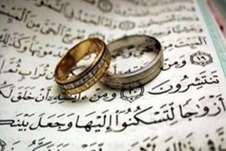 رشد آمار ازدواج در پی افزایش وام ازدواج