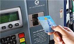 سناریوهای حفظ کارت سوخت روی میز وزیر نفت