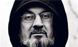حمایت سلمان رشدی از نشریه موهن به پیامبر