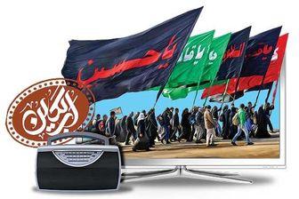 سنگ تمام رسانه ملی برای پاسداشت اربعین حسینی