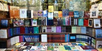 بازیگر معروف با محبوبیتش بازار کتاب ایران را رونق بخشید