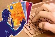 خودپردازهای بانکی در برابر هکرها چقدر آسیب پذیرند؟