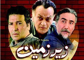 سریال رمضانی آیفیلم مشخص شد
