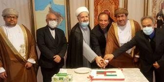 مراسم پنجاهمین سالگرد روز ملی عمان در تهران