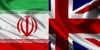 هشدار انگلیس درباره سفر اتباع این کشور به ایران
