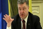 پرداخت رشوه برای دیدار رئیسجمهور اوکراین با ترامپ