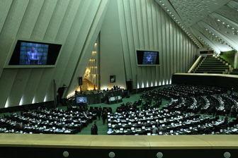 آغاز جلسه غیرعلنی مجلس با حضور ظریف
