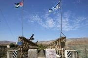 پایان الحاقیه صلح اردن با اسرائیل