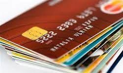 اما و اگرهای روند صدور کارت اعتباری