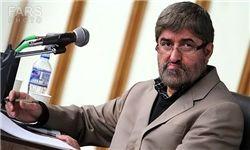 تذکر کتبی علی مطهری به آقای وزیر
