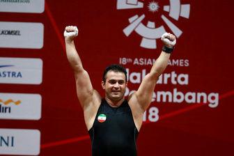تبریک وزارت ورزش و جوانان بابت رکوردشکنی مرادی
