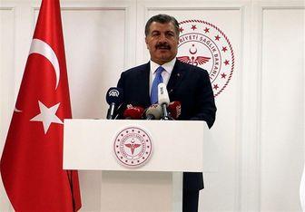 وزیر بهداشت ترکیه آخرین آمار ابتلای به ویروس کرونا را اعلام کرد