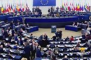آغاز انتخابات پارلمان اروپا در انگلیس و هلند