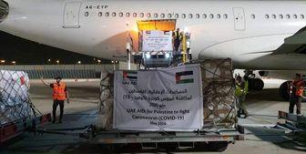رد کمکهای امارات به فلسطین