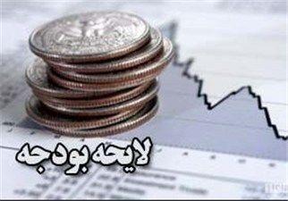 2 خلف وعده دولت به مجلس برای لایحه بودجه
