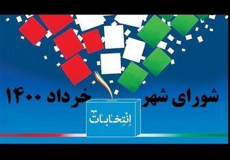 آغاز تبلیغات نامزدهای ششمین دوره انتخابات شهر و روستا