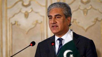 پیام توئیتری وزیر خارجه پاکستان پیش از سفر به ایران