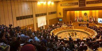 نشست اضطراری اتحادیه عرب درباره حمله ترکیه به سوریه