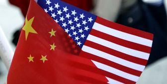 ادامه تنش بین چین و آمریکا
