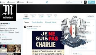 ارتش اینترنتی سوریه روزنامه لوموند را هک کرد