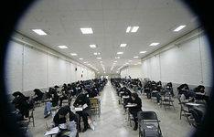 آزمون استخدامی تامین اجتماعی ۲۵خردادبرگزار میشود