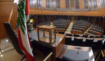 آغاز ثبت نام کاندیداهای انتخابات پارلمانی لبنان