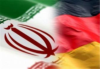 عکسی از صبح امروز تهران در توئیتر سفیر آلمان