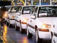 آغاز فروش محصولات ایران خودرو با قیمتهای جدید